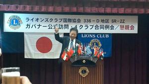 小野田公式訪問懇親会